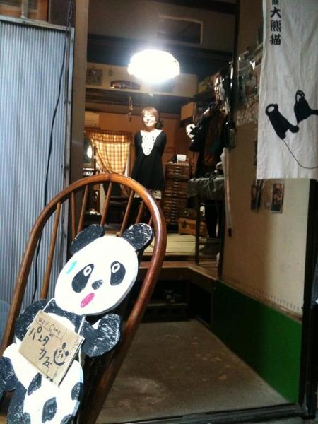 かにゃん in Panda cafe
