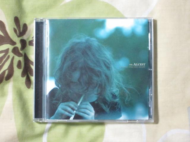 Alcest_CONP_08