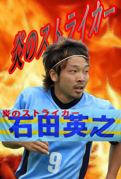 SAGAWA2のコピー