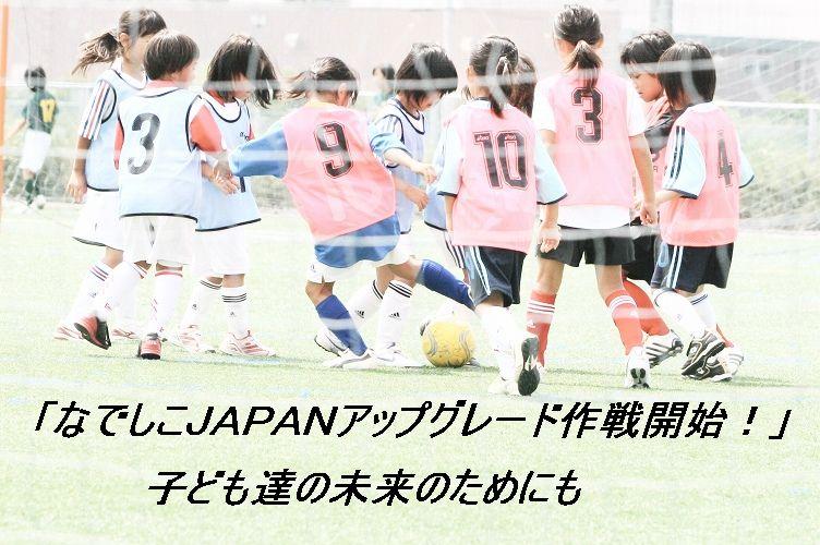 女子サッカー 208