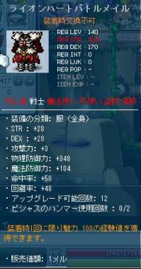m228.jpg