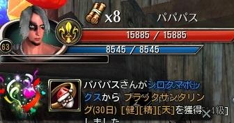 2013_12_18 19_48_55