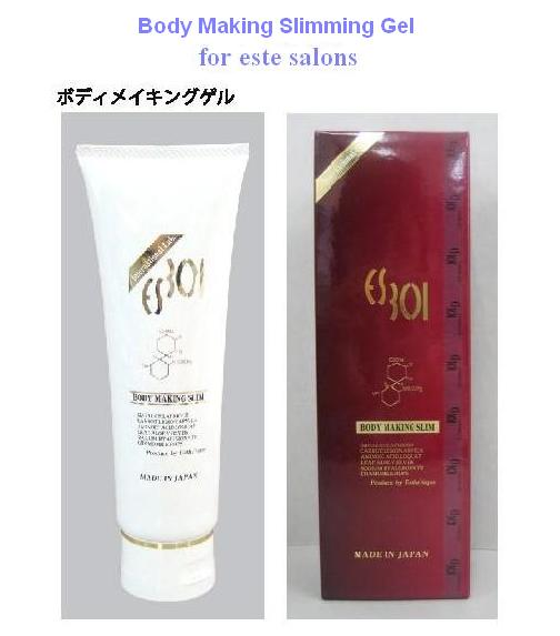 Body Making Gel