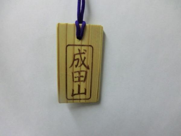 003_convert_20121228081018.jpg