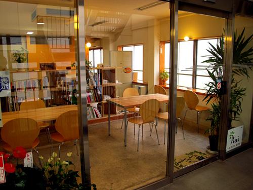 事務所写真1