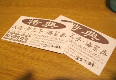 東京豚骨拉麺 汁力