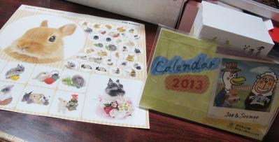 うさぎシールとカレンダー