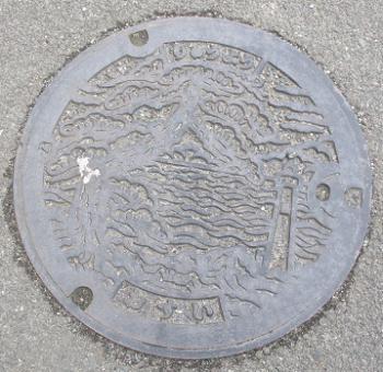 磐田 竜洋海洋公園 マンホール