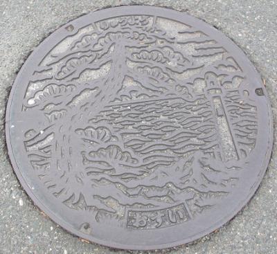 磐田市 竜洋海洋公園 マンホール