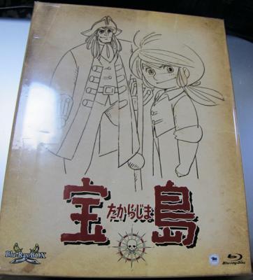 宝島DVD