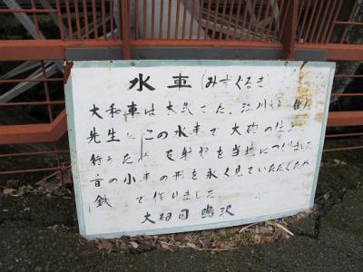 伊豆 韮山反射炉