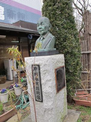 片岡春吉翁像