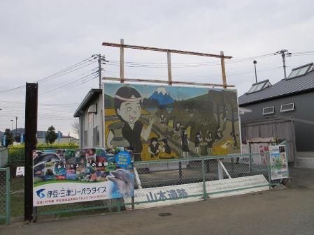 韮山いちご狩りセンター