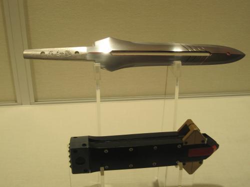 プログレッシブナイフ剣型〈角〉