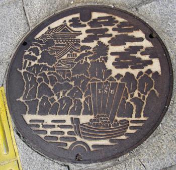 岡崎公園前 マンホール