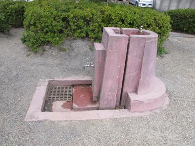 公園水飲み場