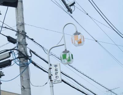 神奈川 愛川 街灯