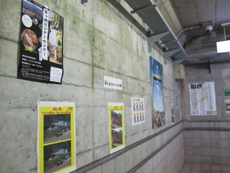 宮ヶ瀬ダム 監査廊