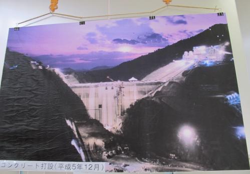 宮ヶ瀬ダム 平成5年コンクリート打設