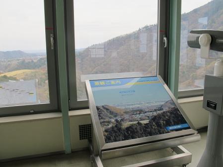 宮ヶ瀬ダム 展望台