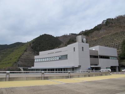 宮ヶ瀬ダム管理事務所
