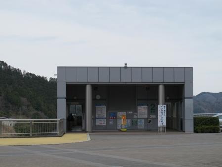 宮ヶ瀬ダム インクライン乗り場
