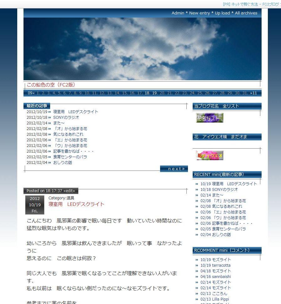 ●Sれん様deepblue01-2C