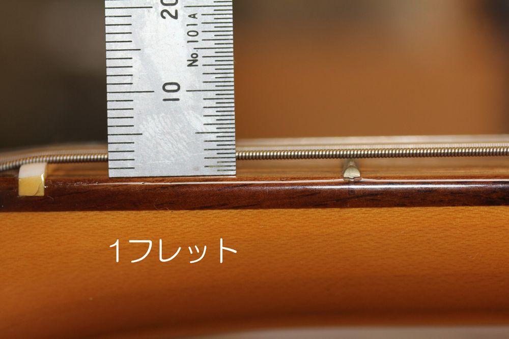●AS弦高高いストラト一弦_03のコピー