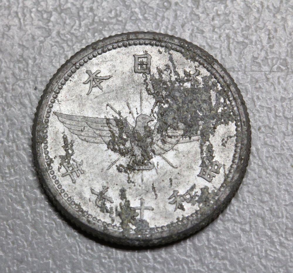 ●S5銭アルミ貨うら