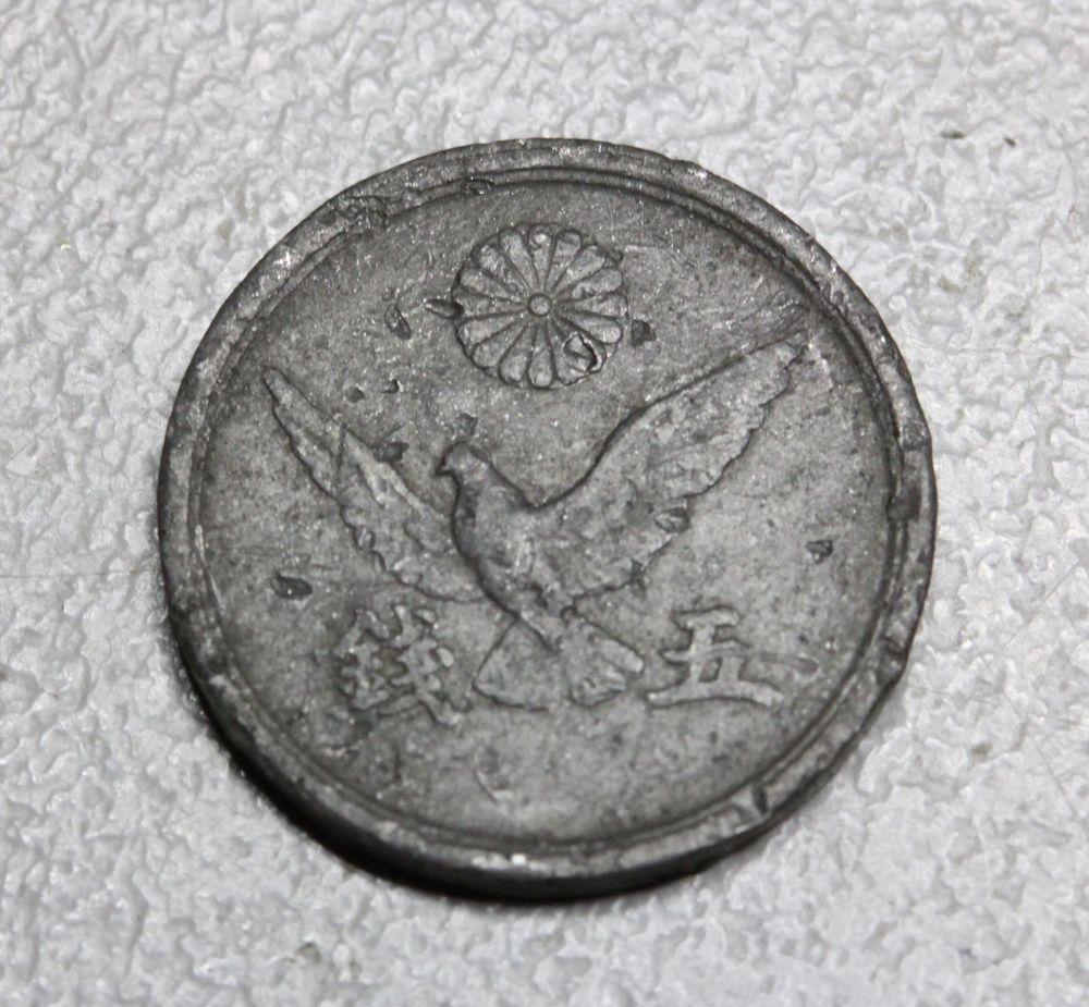 ●SA鳩5銭錫貨