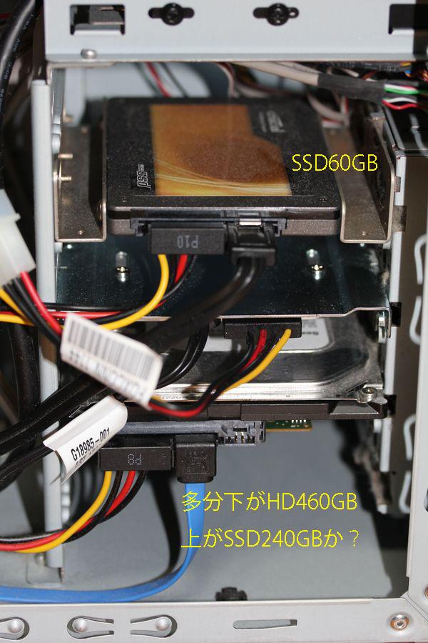 ●SASD60のHD460のSD240下_04のコピー