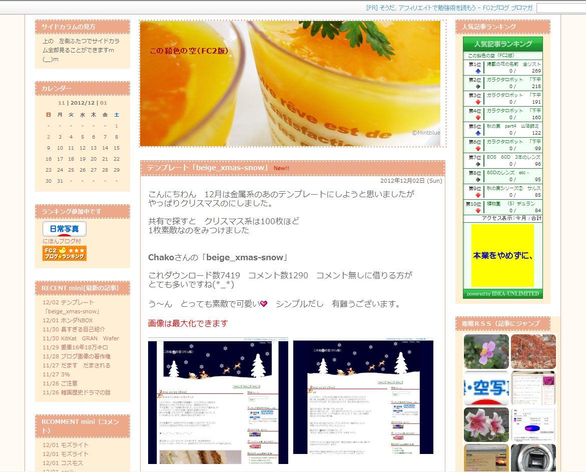ph-orange.jpg