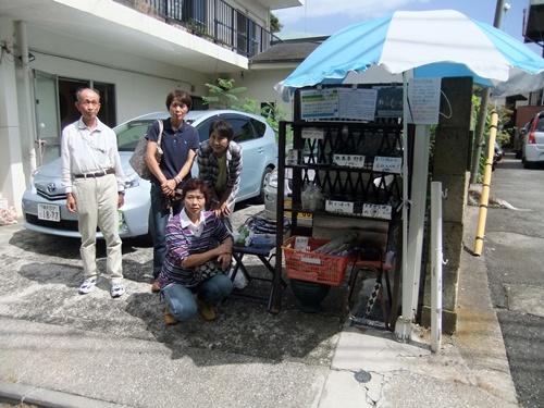 2012.9.17 横浜直売所視察旅行 086