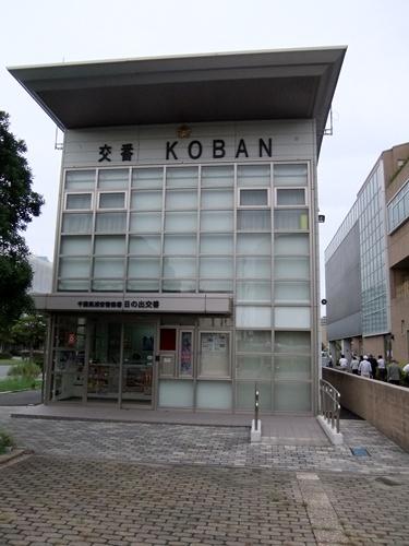 2012.9.25東京視察研修(防災施設) 047