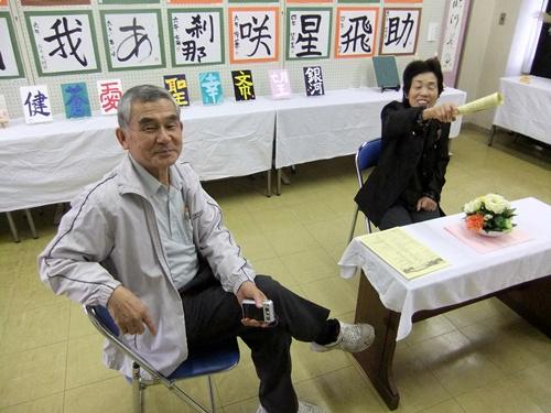 2012.10.28 鎌足地区文化祭(展示) 053 (4)