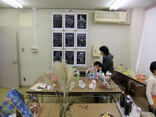 2012.10.28 鎌足地区文化祭(展示) 053 (14)