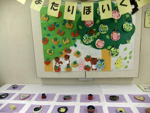 2012.10.28 鎌足地区文化祭(展示) 053 (13)