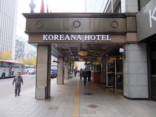 2012.11.7-8 韓国旅行 (朝の散歩)001 (68)