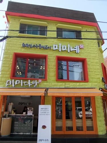 2012.11.7-8 韓国旅行(おっかけ) 001 (146)