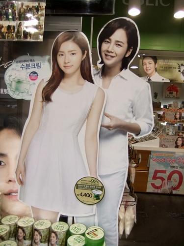 2012.11.7-8 韓国旅行(ポスター) 001 (144)