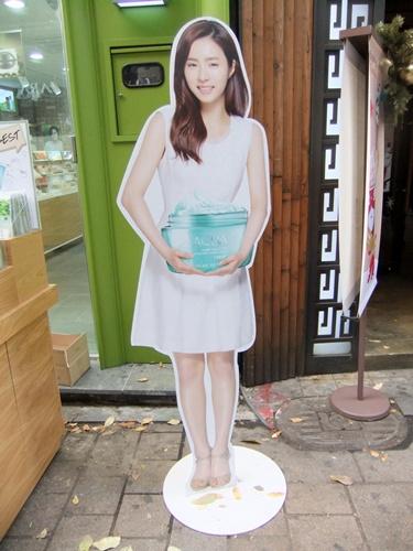 2012.11.7-8 韓国旅行(ポスター) 001 (145)