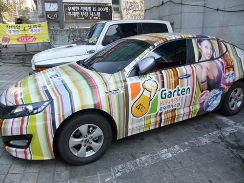 2012.11.7-8 韓国旅行(ポスター) 001 (151)