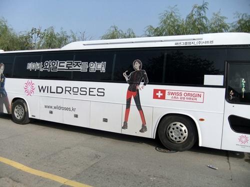 2012.11.7-8 韓国旅行(ポスター) 001 (147)