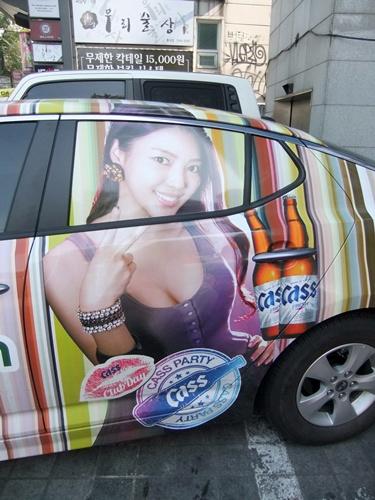 2012.11.7-8 韓国旅行(ポスター) 001 (152)