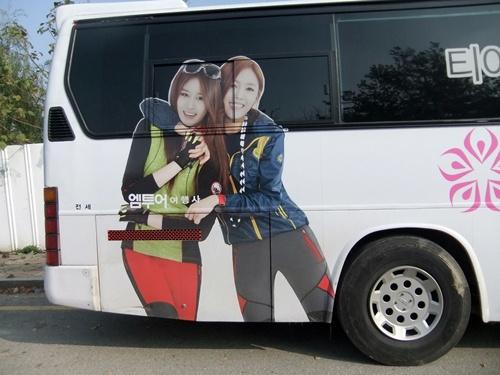 2012.11.7-8 韓国旅行(ポスター) 001 (148)