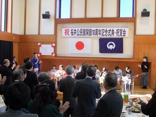 2012.11.10 桜井公民館 001 (184)