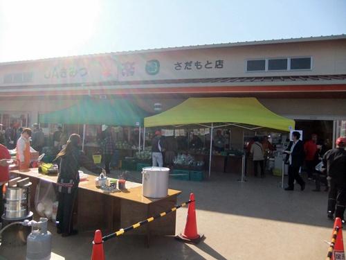 2012.12.8 みらい2号店1周年 014 (2)