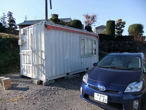 2012.12.13 コンテナの移動 059