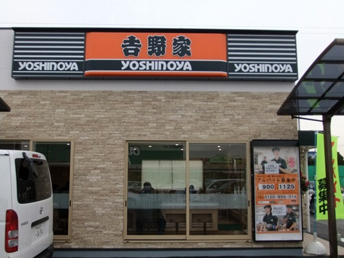 2012.12.21 カインズホーム開店 036