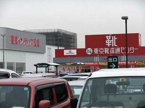 2012.12.21 カインズホーム開店 033
